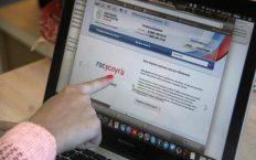 Штрафы ГИБДД через интернет