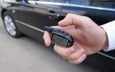 Сигнализация для автомобиля