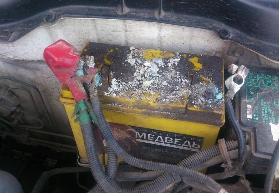 Утечка электролита из АКБ