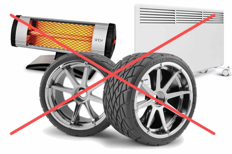 Нельзя хранить шины рядом с источниками тепла