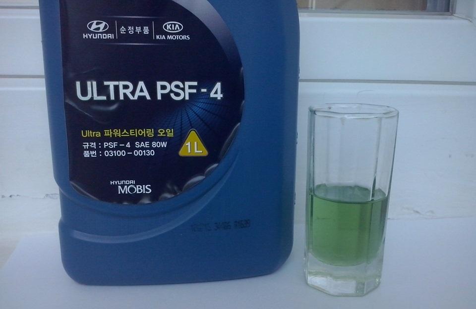 Гидравлическая жидкость PSF для ГУР