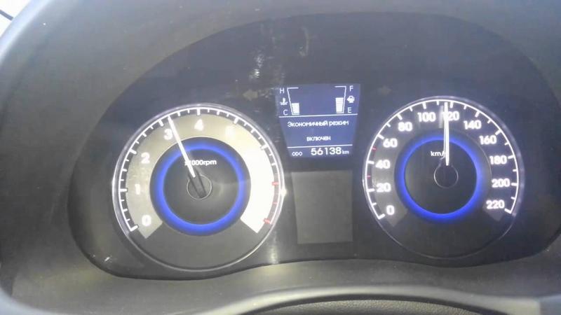 3000 об/мин - оптимальная точка переключения скорости