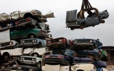 Снятие автомобиля с учёта для утилизации