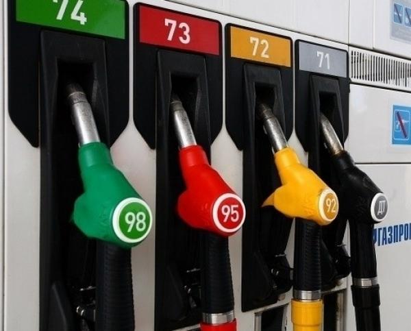 Различные марки бензина