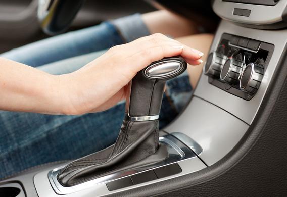 Включение задней скорости на автоматической коробке передач