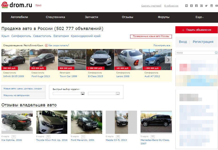 Пример сайта для продажи автомобиля