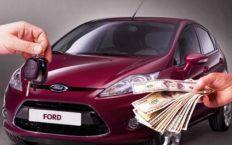 Продажа автомобиля с пробегом