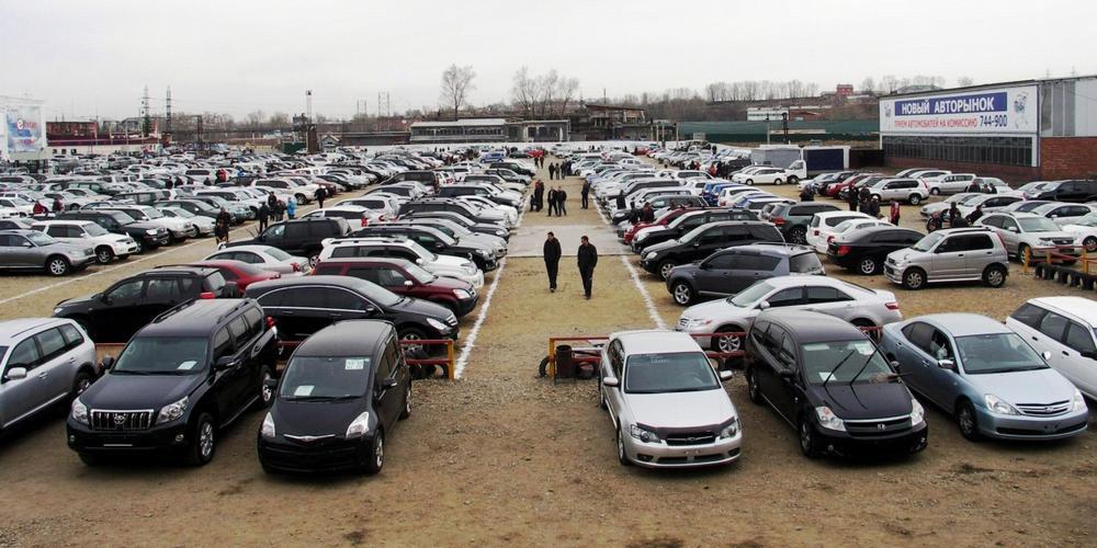 Продажа подержанного автомобиля на авторынке