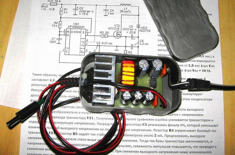 Зарядник из адаптера для ноутбука