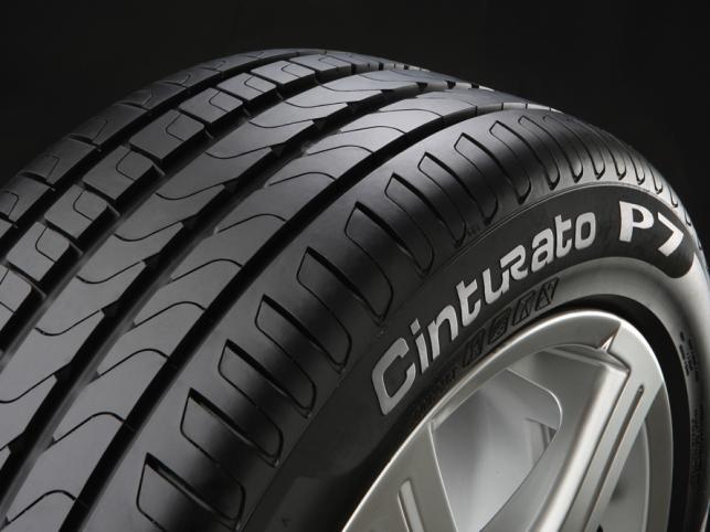 Летняя резина Pirelli