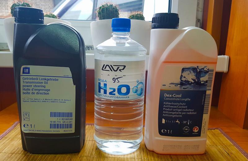 Дистиллированная вода для разведения антифриза