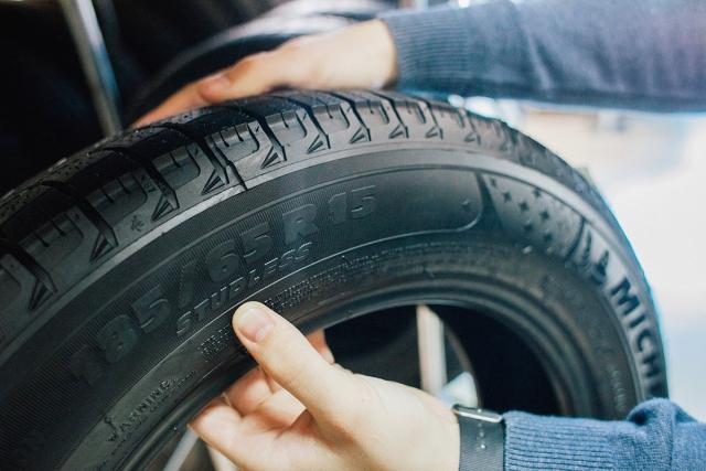 Оценка степени износа шины