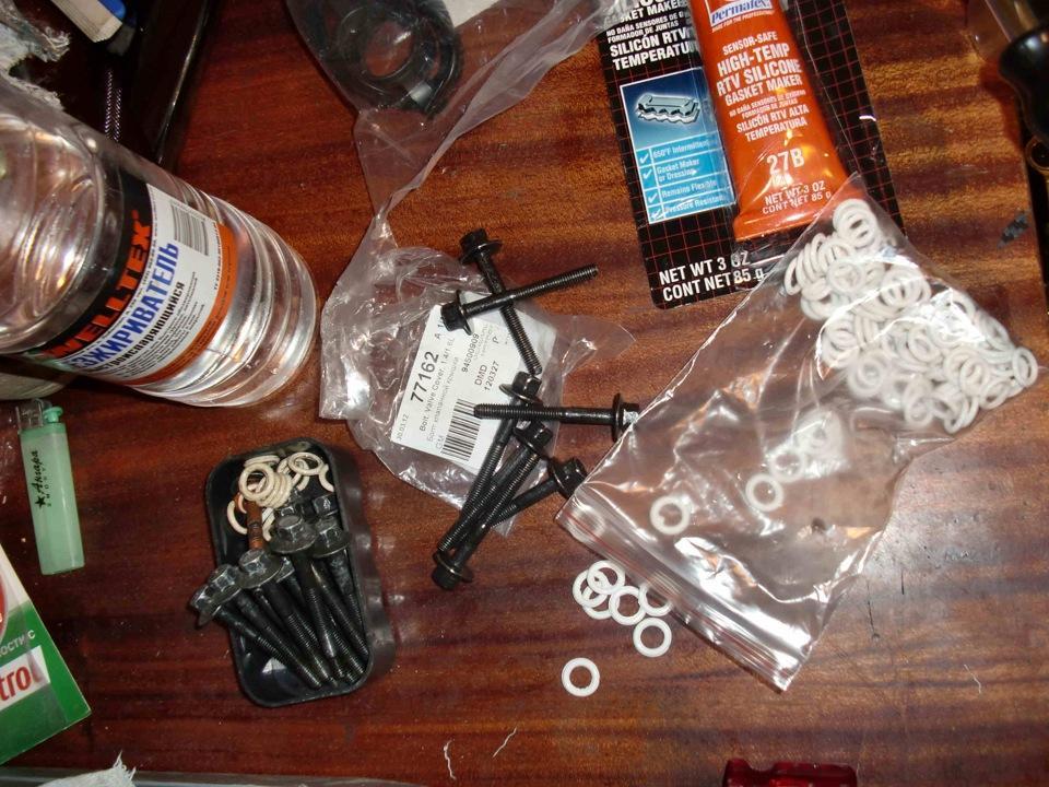 Расходные материалы для замены прокладки