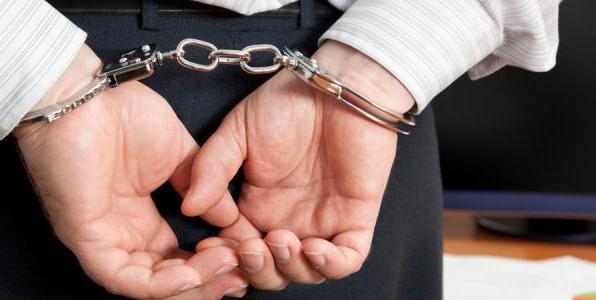 Арест водителя