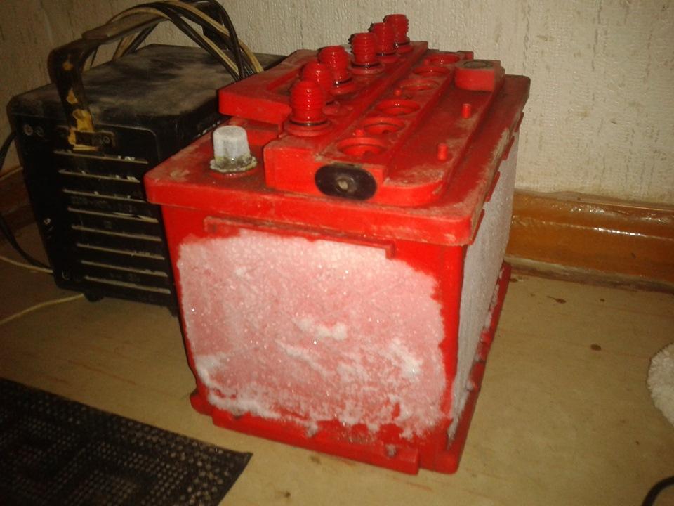 Замерзший аккумулятор