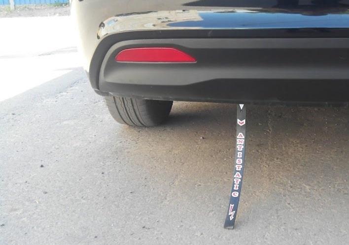 Антистатическая полоска на машине