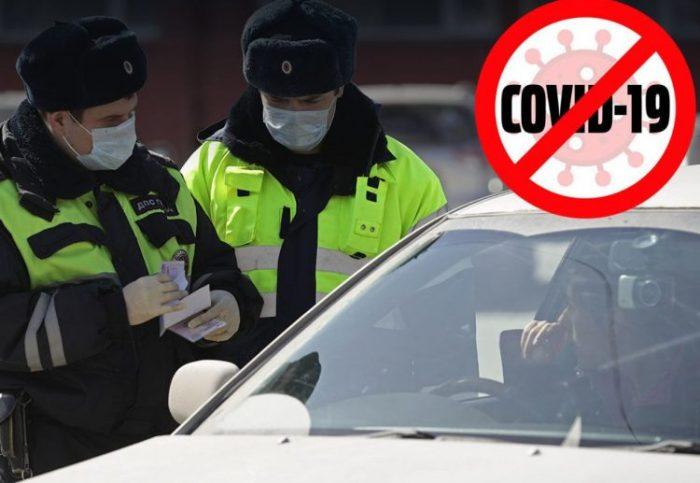 Полиция проверяет автомобиль