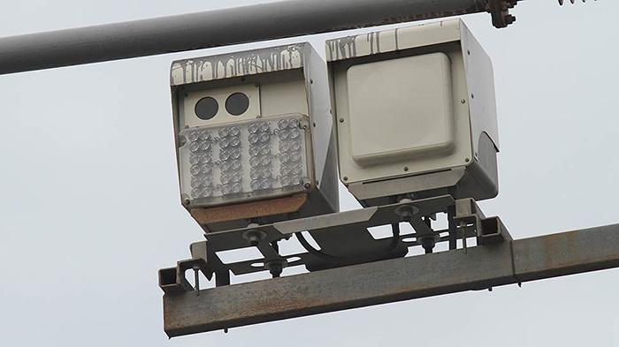 Радар «Стрелка»
